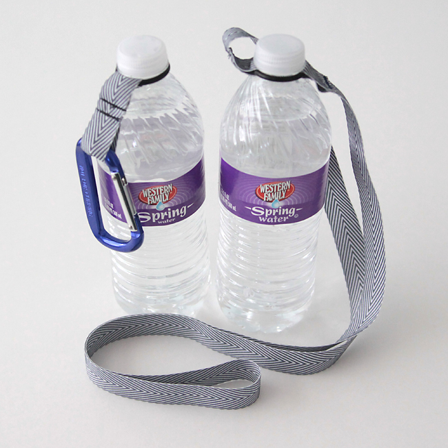 water-bottle-holder